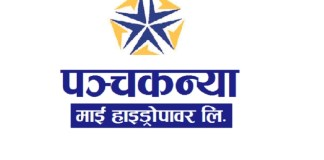 Is Panchakanya Mai IPO oversubscribed ???? You still have chances for 10 units allotment