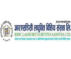 RSDC Laghubitta proposes 5% cash and 5% bonus ; Paid up capital to reach 60.47 crores
